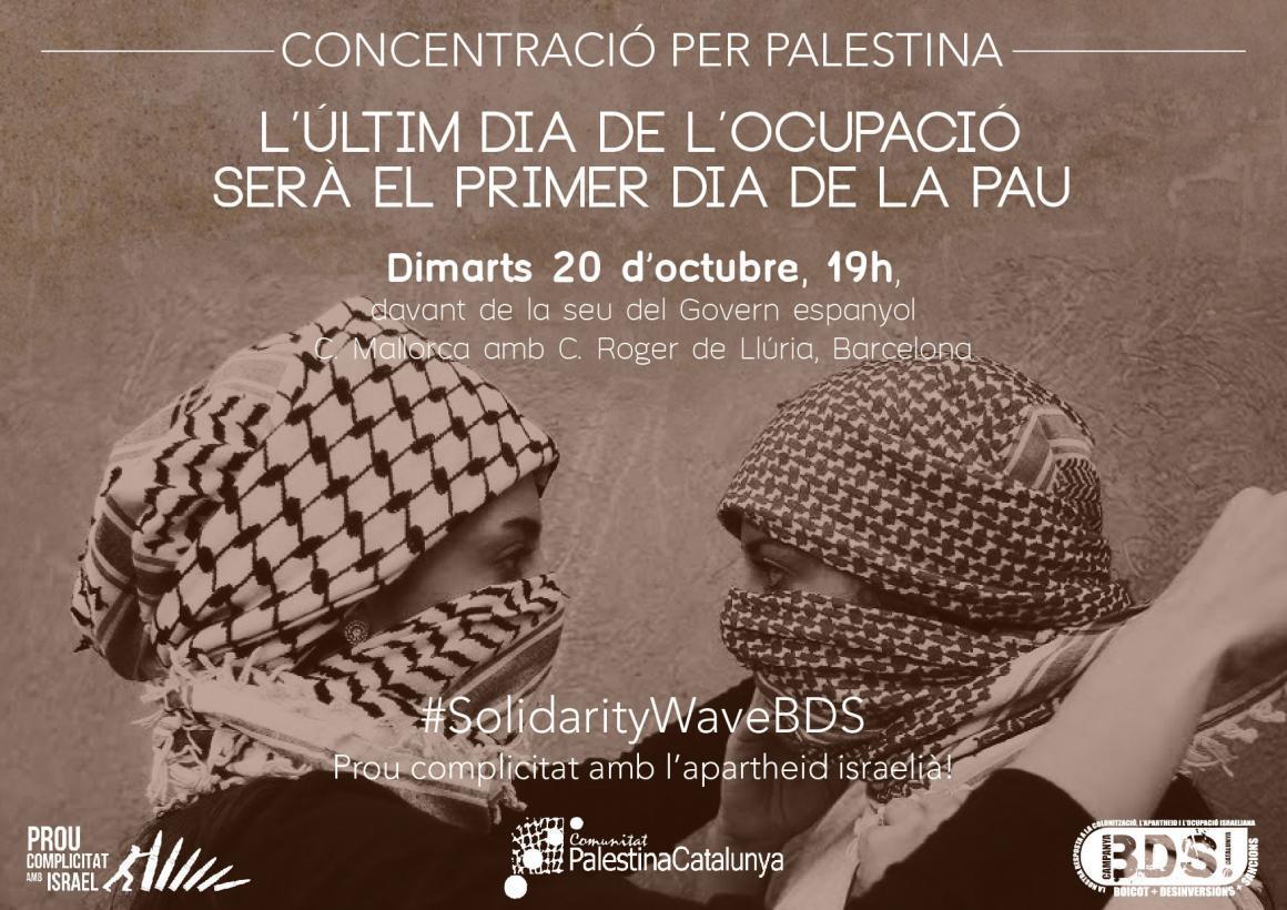Avui: Concentració de solidaritat amb Palestina!